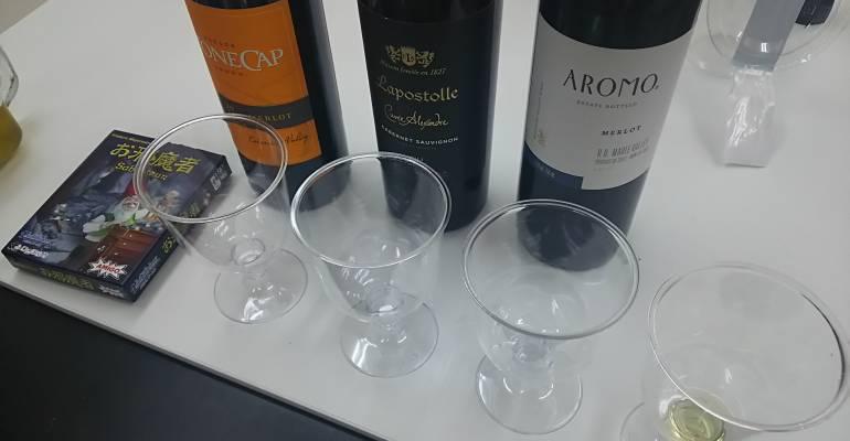 ワインとボードゲームは合うのだろうか?